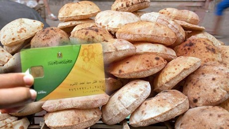 وزارة التموين تقرر تخفيض حصة الكارت الذهبي بالمخابز دون المساس بحصة المواطن من الخبز المدعم