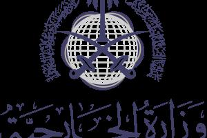 الجوازات السعودية تفتح وتمد تأشيرة الزيارات العائلية