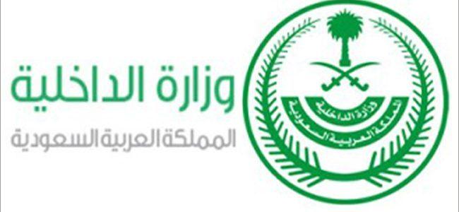 شروط قبول العمل فى قوات الأمن الخاصة لحملة الشهادات الجامعية والثانوية العامة