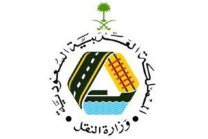 القطاع الذي لا يوجد فيه مكان للعمالة الوافدة بداية من شهر رجب 1439 في السعودية