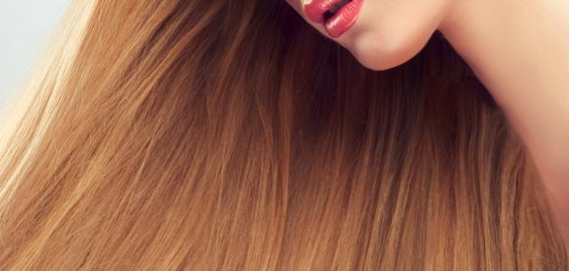 أهم الوصفات الطبيعية الذي تساعد على تنعيم وفرد الشعر وتجعله كالحرير
