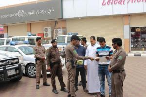 وزارة الداخلية السعودية تعلن عن أخر نتائج حملة وطن بلا مخالف