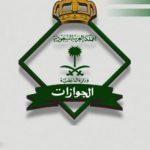 وطن بلا مخالف الفئات التي تشملها هذه الحملة من العمالة الوافد للمملكة العربية