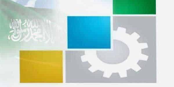 أهداف برنامح رايات الكلية التقنية 1439 رابط التسجيل الالكترونى بالمؤسسة العامة للتدريب التقنى