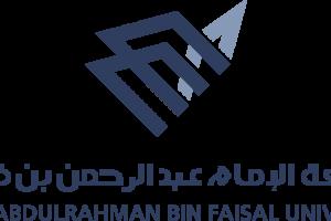 وظائف صحية شاغرة في جامعة الإمام عبد الرحمن بن فيصل