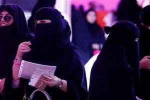 تقديم وظائف المديرية العامة للدفاع المدني 1440 للنساء بالمملكة العربية السعودية