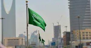ولى عهد السعودية محمد بن سلمان يقرر منح الجنسية السعودية لفئة معينة