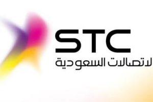 وظائف شاغرة في تخصصات مختلفة بالشركة السعودية للإتصالات والشروط المطلوبة