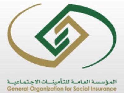 خطوات الاستعلام عن التأمينات برقم الهوية الوطنية
