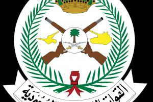 القوات الملكية البرية: الإعلان عن فتح التسجيل والقبول فى معهد سلاح الإشارة لحملة الثانوية العامة بالسعودية