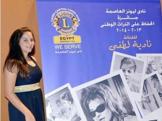 حفيدة الفنانة نادية لطفى