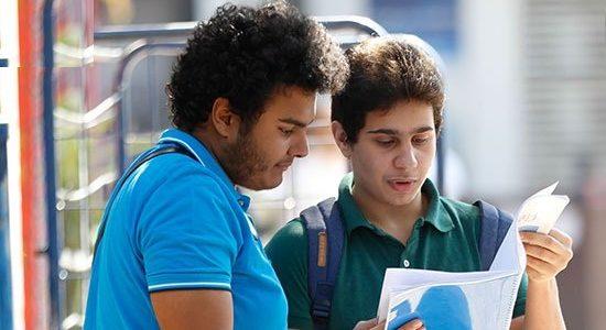 اخبار امتحان الكيمياء اليوم 18/06/2017