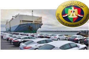 طرق حساب جمارك السيارات للمصريين المقيمين بالخارج وقواعد إستيرادها من خارج مصر