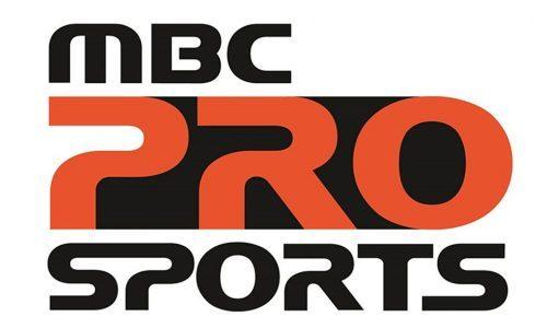 الأن تعرف على تردد برو سبورت الجديد 2018 mbc Pro Sports وشاهد مباريات اليوم في الدوري السعودي مجاناً