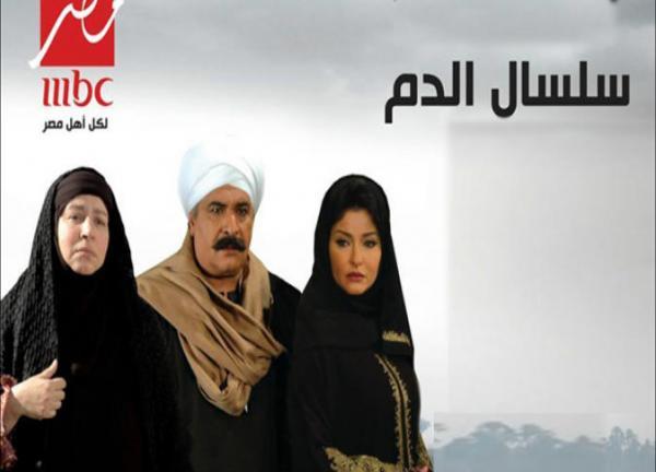 اسماء ابطال مسلسلات رمضان 2018