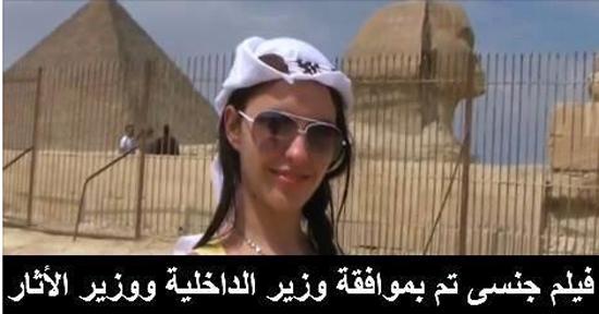 التحقيقات اثبتت تورط وزير الداخلية حبيب العادلى وزاهى حواس واعضاء الحزب الوطنى فى فتره حسنى مبارك