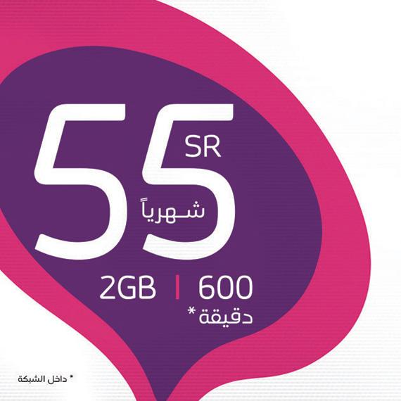 أقوى العروض الحصرية من باقات سوا 2018 من شركة الإتصالات السعودية