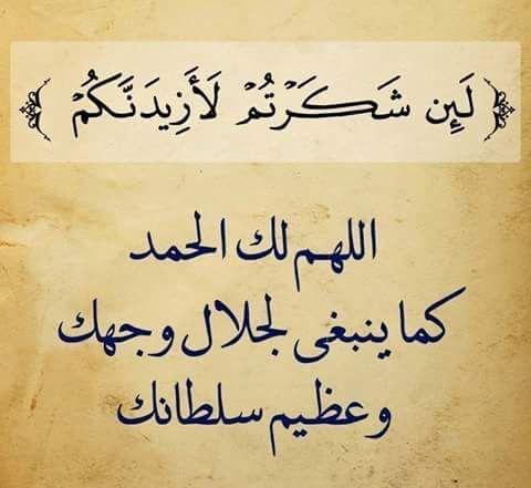 منشورات اسلامية