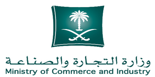 كيفية استخراج السجل التجاري  – وزارة التجارة السعودية