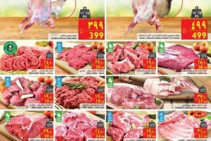 عروض كارفور السعودية على جميع المنتجات لشهر رمضان لعام 1439
