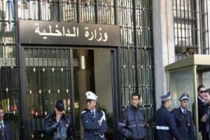شروط التسجيل فى قرعة الحج بالجزائر 2018 مواعيد التسجيل