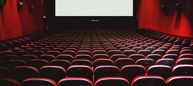اليوم الأول من فتح سينما الرياض خلال هذا الشهر والدعوات خاصة وتفاصيل عن موعد المشاهدة والحجز للجماهير