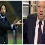 شاهد : اول رد فعل لمرتضى منصور على تصريحات ميدو النارية