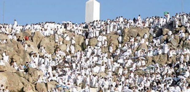 أجمل رسائل وقفة عرفات 2018 مسجات جديدة للاحتفال بموسم الحج
