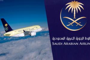 مواعيد التقديم فى وظائف شركة الخطوط السعودية للنقل الجوى رابط التسجيل عبر الانترنت