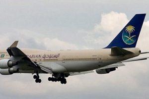 عرض كامل عن شركات طيران السعودية وعروض الخطوط الجوية 2017