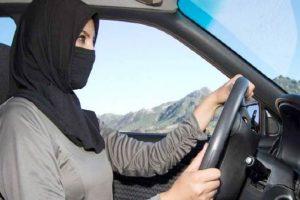 قرار هام للمخالفات المرورية على النساء في المملكة العربية السعودية.. تعرف عليها