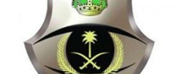 وزارة الداخلية الأمن العام: فتح باب التسجيل ببوابة أبشر للتوظيف للتقديم فى وظائف مديرية الأمن العام السعودى
