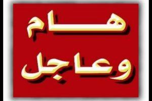 وزارة العمل السعودى: تعلن عن المهن الأولى للبقاء بالسعودية من الوافدين ولا يمكن ترحيل أصحابها نهائيا