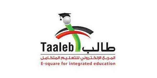التربية والتعليم الكويتية تعلن نتيجتى طلاب الإبتدائية والمتوسطة على طالب الإلكترونى