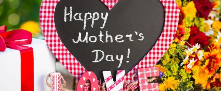 أجمل رسائل عيد الأم مجموعة رائعة من مسجات التهنئة بعيد الأم