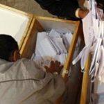 نتيجة انتخابات مجلس الشعب المرحلة الاولى 2011