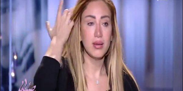 """عاجل """" الحكم على ريهام سعيد بالحبس والغرامة """""""