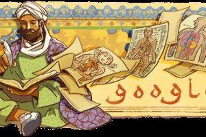 معلومات هامة عن أمير الأطباء ابن سينا الذى تحتفل به جوجل اليوم