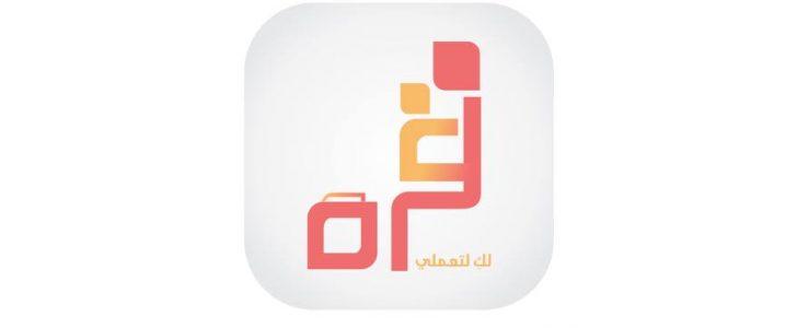 خطوات التسجيل الالكترونى فى برنامج قرة لضيافة الأطفال عبر موقع طاقات