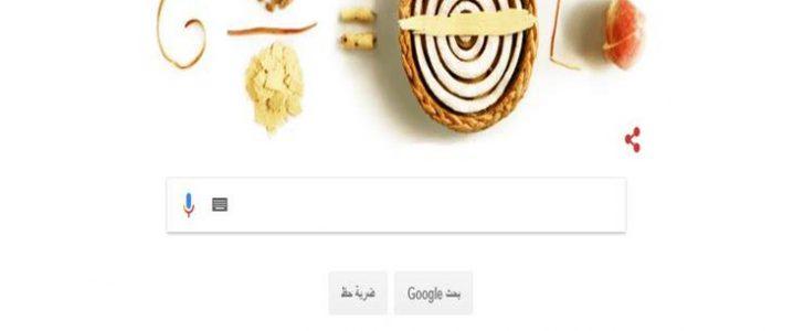 أسرار خاصة بالعدد ط تجعل جوجل يحتفل به اليوم 14/3