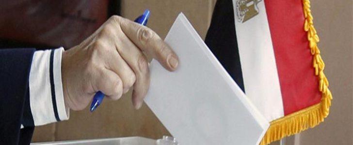 الاستعلام عن لجنتك الانتخابية فى الانتخابات الرئاسية 2018 بالرقم القومى