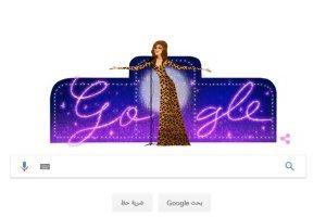 احتفال جوجل اليوم بمرور 86 عام على ميلاد داليدا نبذة عن حياة الفنانة العالمية