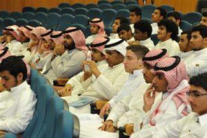 7 شروط ضرورية للتقديم فى الجامعات السعودية 1439 العامة والعسكرية