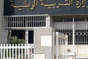 اعتماد نتيجة مسابقة الأساتذة 2017 رابط وزارة التربية الوطنية الجزائرية