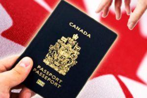 تعرف على إجراءات وشروط الهجرة الى كندا بالنظام الجديد express entre