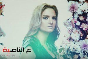 المطربة شيماء سعيد تعود لجمهورها بأغنية جديدة أغنية جراح للفنانة شيماء سعيد