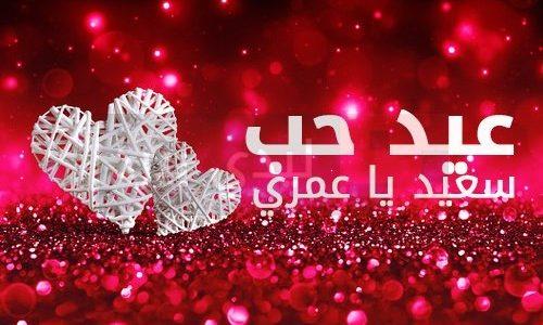 مجموعة متميزة من بوستات عيد الحب للاحتفال وتبادل التهانى بالفلانتين
