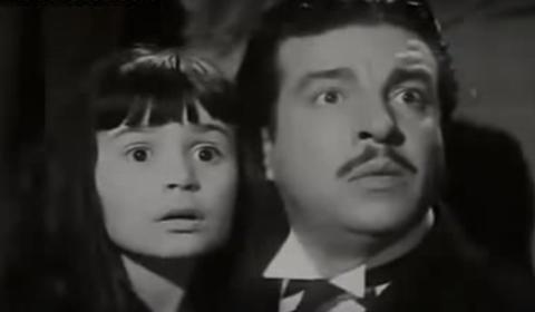 فيلم ياسمين