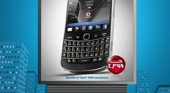 سعر بلاك بيرى بولد 9900 Blackberry bold فى مصر