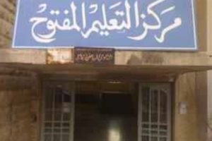 طرق الاستعلام عن نتائج التعليم المفتوح لجامعة القاهرة بكافة الكليات الدور الأول 2017